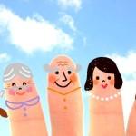 旦那の実家と仲良くやって幸せな結婚生活を送る7つの技