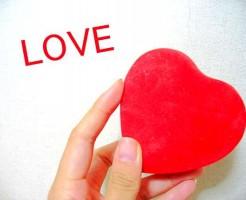 恋愛運アップの待ち受けで好きな人を振り向かせる方法8選