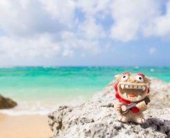 沖縄の歌ランキング★島で彼氏と聞きたいソング10曲