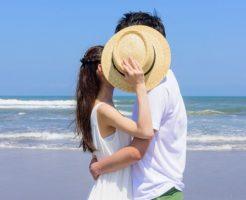 キスがしたい時に使える良い雰囲気を作る8の方法