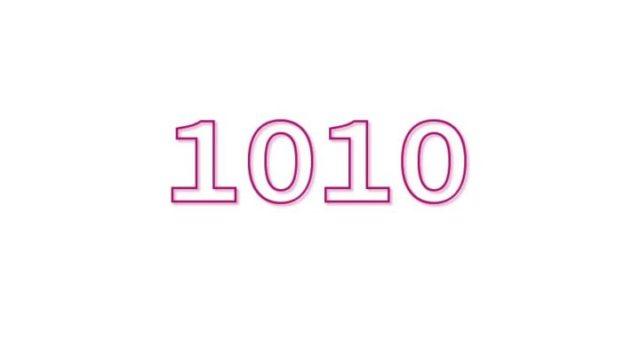 エンジェルナンバー1010の恋愛に関するメッセージとは?