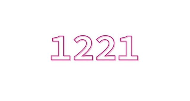 エンジェルナンバー1221の恋愛に関するメッセージとは?