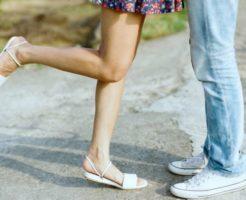 シャイな彼氏と上手に付き合う8の方法