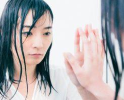 絶対に諦めるべき恋愛の引き際10パターン
