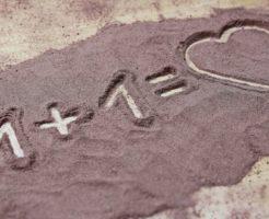恋愛において相性がいいとはどういうことか?